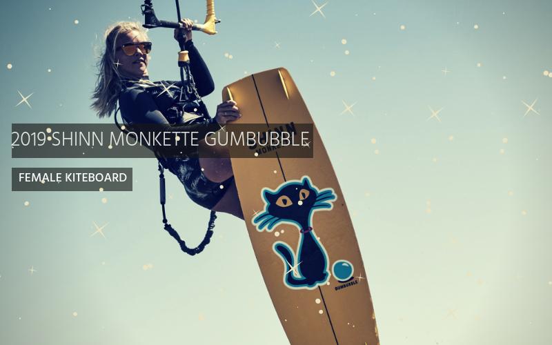 2019 Shinn MONKETTE GUMBUBBLE